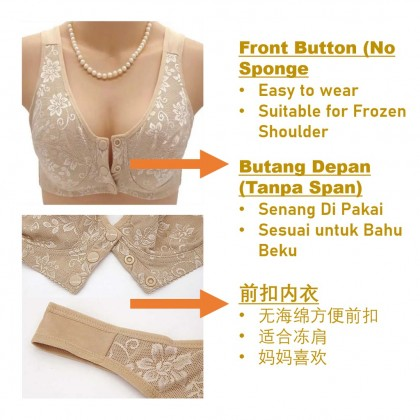 Women Front Button Bra for Middle Age Mother