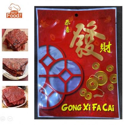 (100 pcs) Plastics Bag for CNY