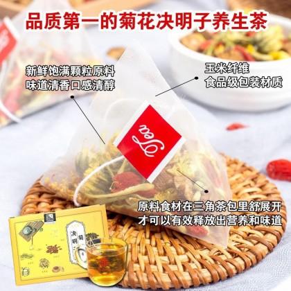 (20 Sachets) Chrysanthemum Cassia Herbal Tea 菊花决明子茶(养肝茶)