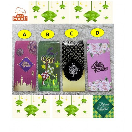 Sampul Duit Raya  - Muat RM50, RM10, RM5, RM1 (1 pkt - 10 pcs)